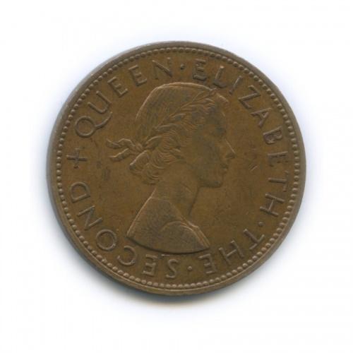 1 пенни 1962 года (Новая Зеландия)
