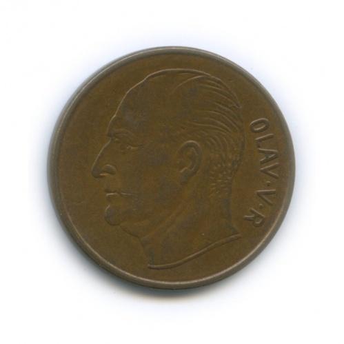 5 эре 1960 года (Норвегия)