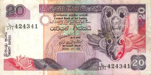 20 рупий (Шри-Ланка)