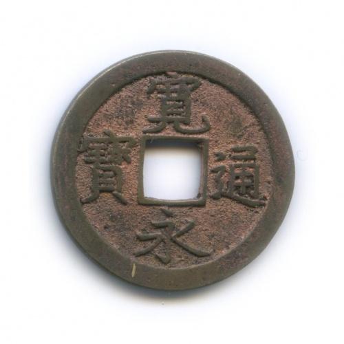 1 мон 1636-1862 (Япония)