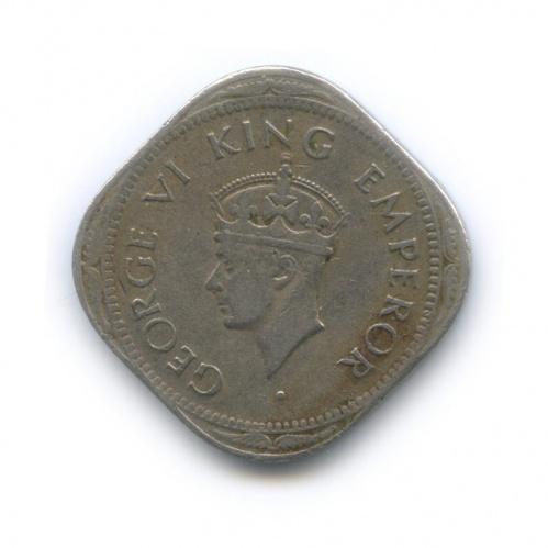 2 анны, Британская Индия 1946 года