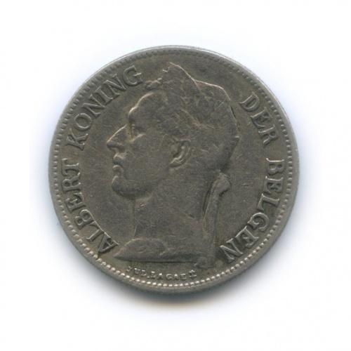 50 сантимов, Бельгийское Конго 1925 года