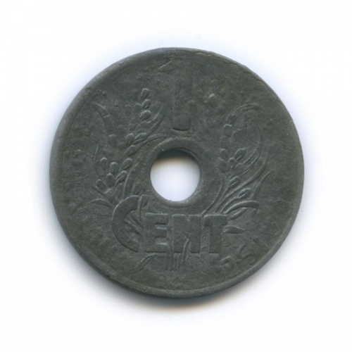1 цент, Французский Индокитай 1941 года