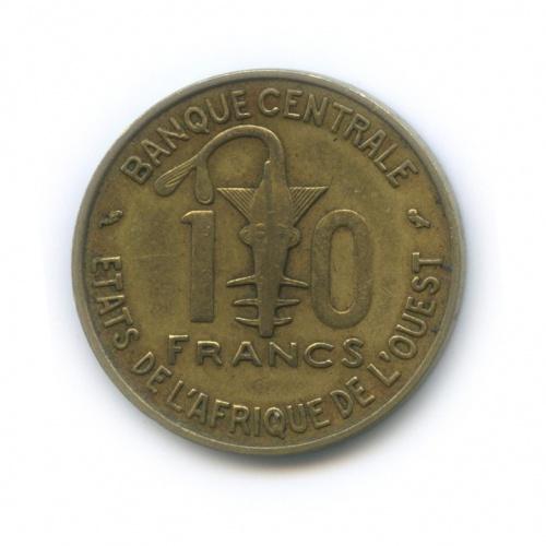 10 франков, Западная Африка 1966 года