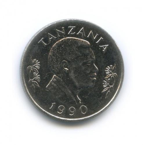 1 шиллинг, Танзания 1990 года