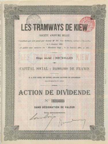 10 миллионов франков, акция «Les Tramways deKiew» (Киев) 1908 года (Бельгия)