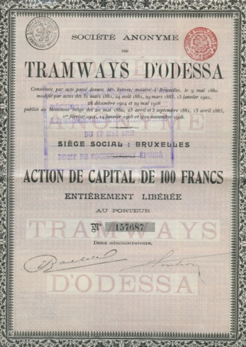 100 франков, акция «Tramways D'Odessa» (Одесса) 1911 года (Бельгия)