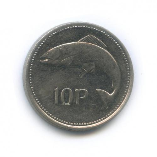 10 пенсов 1997 года (Ирландия)