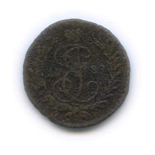 Полушка (1/4 копейки) 1789 года (Российская Империя)