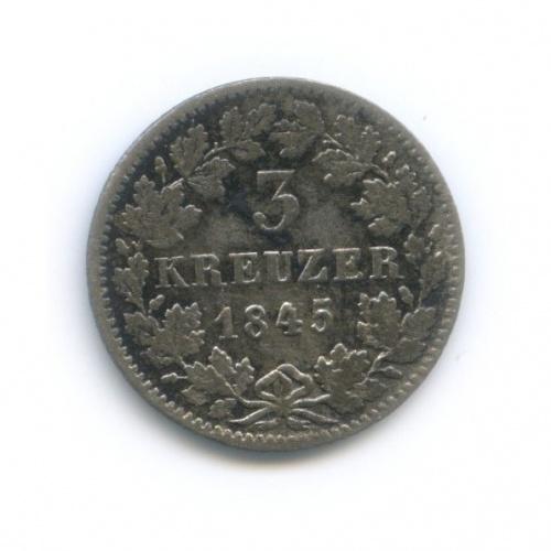 3 крейцера, Баден 1845 года