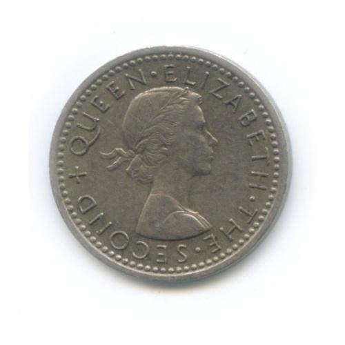3 пенса 1957 года (Новая Зеландия)