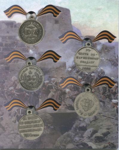 Набор медалей Российской Империи (вальбоме, копии)