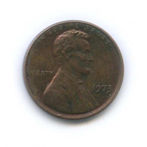 1 цент 1973 года (США)