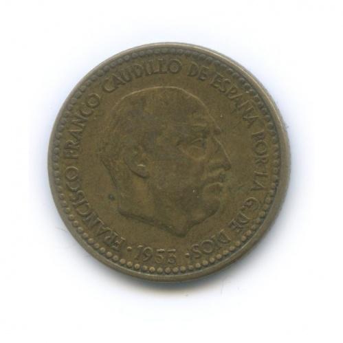 1 песета 1953 года 56 (Испания)