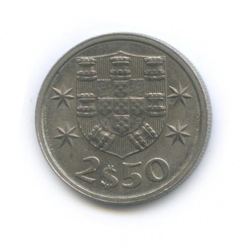 2.5 эскудо 1982 года (Португалия)