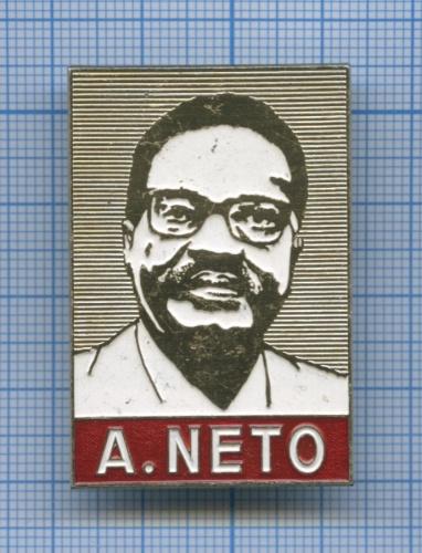 Значок «Антонио Агостиньо Нето - ангольский государственный деятель»