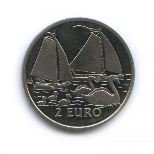 2 евро - Парус Ден Хелдер 1997 года (Нидерланды)