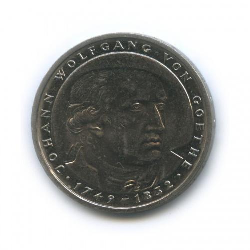 5 марок — 150 лет содня смерти Иоганна Вольфганга фон Гёте 1982 года (Германия)