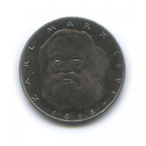 5 марок — 100 лет содня смерти Карла Маркса 1983 года J (Германия)