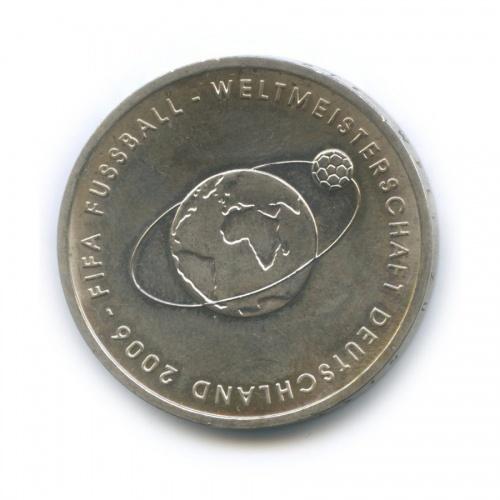 10 евро — Чемпионат мира пофутболу 2006, Германия 2004 года (Германия)