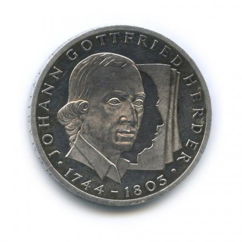 10 марок — 250 лет содня рождения Иоганна Готфрида Гердера 1994 года (Германия)