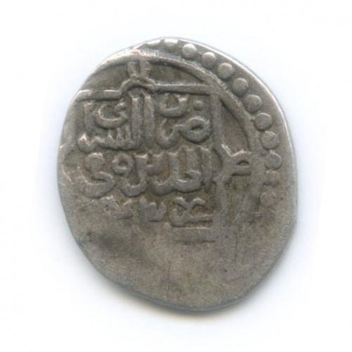 Дихрем - Джанибек (741-758 г. х.) - Чекан Сарая (743 г. х., Золотая Орда, Сагдеева № 217)