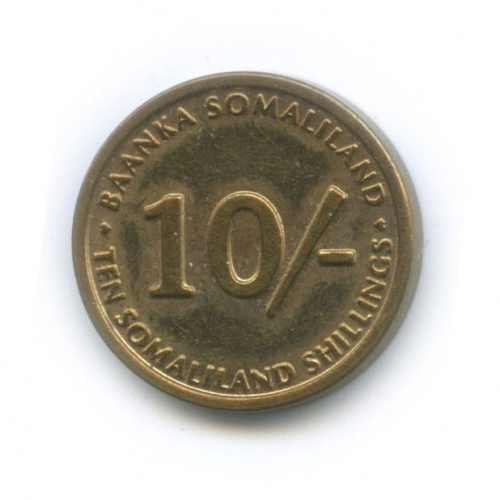 10 шиллингов (Сомалилэнд) 2002 года