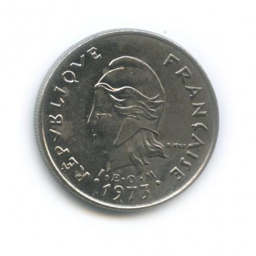 10 франков (Французская Полинезия) 1973 года