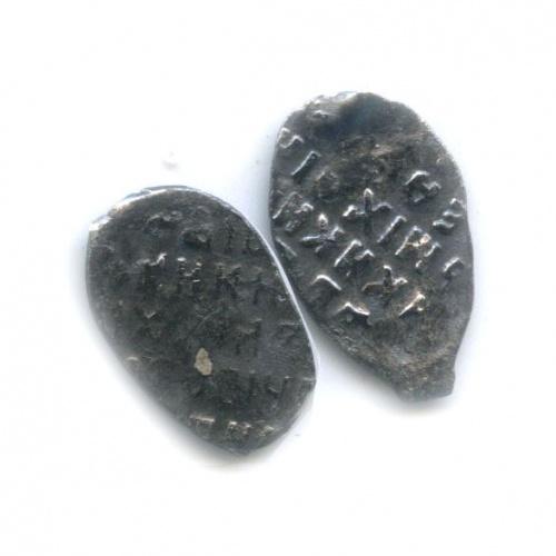 Набор монет 1 копейка - Михаил Федорович, Москва (1613-1645)