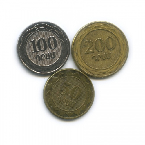 Набор монет 2003 года (Армения)