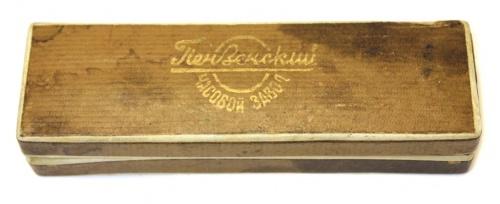 Коробочка отчасов «Заря» (Пензенский часовой завод, сдокументами начасы) 1960 года (СССР)