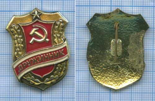 Набор знаков «Дружинник» (воригинальной коробке, 97 шт.) 1976 года (СССР)