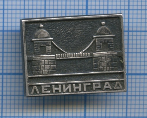 Значок «Ленинград» (тяжелый) ЛЮМ (СССР)