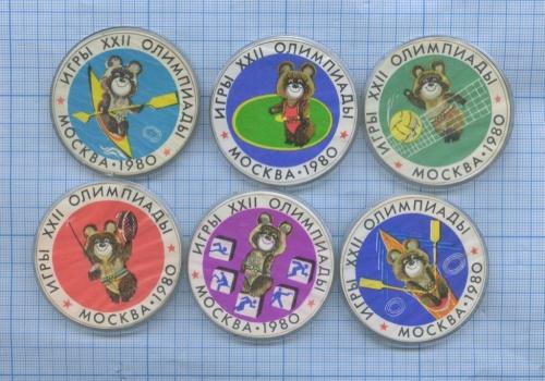 Набор значков «Игры XXII Олимпиады - Москва-1980» 1980 года (СССР)