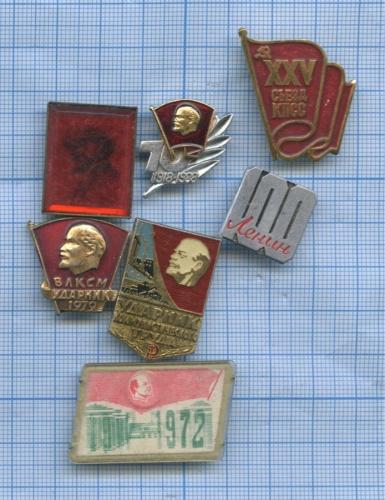 Набор знаков «В.И. Ленин» (СССР)
