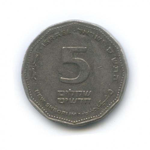 5 новых шекелей 2000 года (Израиль)