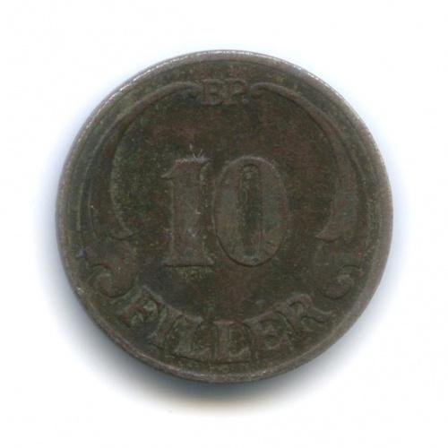 10 филлеров 1927 года (Венгрия)