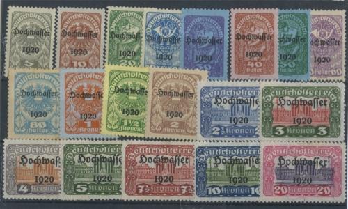 Набор почтовых марок (Германская Австрия) 1920 года (Германия)
