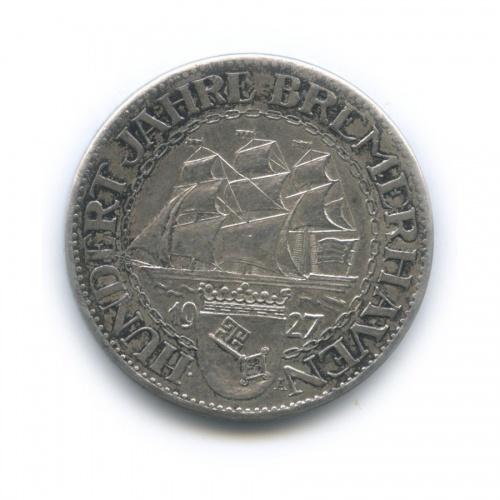 3 рейхсмарки - 100 лет Бремерхафену, Веймарская республика 1927 года (Германия)
