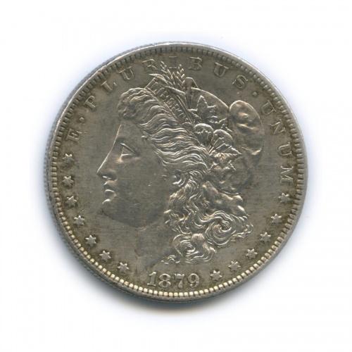 1 доллар 1879 года