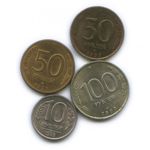 Набор монет России (магнит/не магнит) 1993 года ЛМД (Россия)