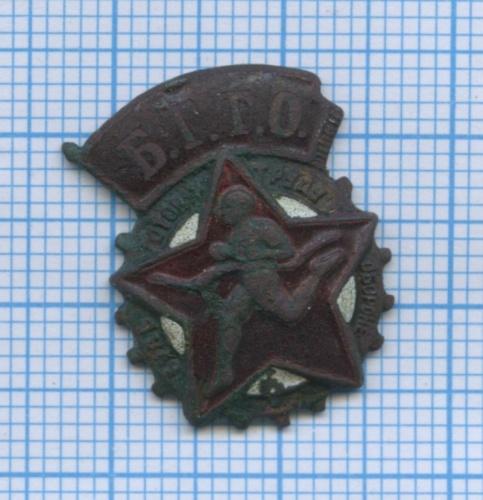Знак «БГТО» (СССР)