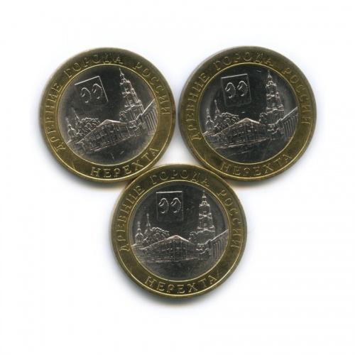 Набор монет 10 рублей — Древние города России - Нерехта 2014 года (Россия)