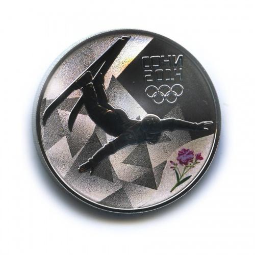 3 рубля — XXII зимние Олимпийские Игры, Сочи 2014 - Фристайл (с сертификатом) 2014 года (Россия)