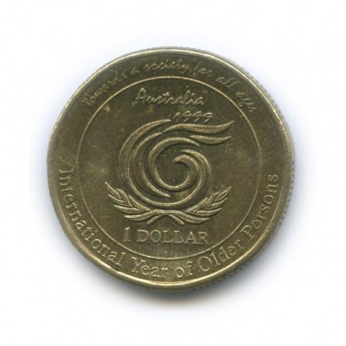 1 доллар — Международный год пожилых людей 1999 года (Австралия)