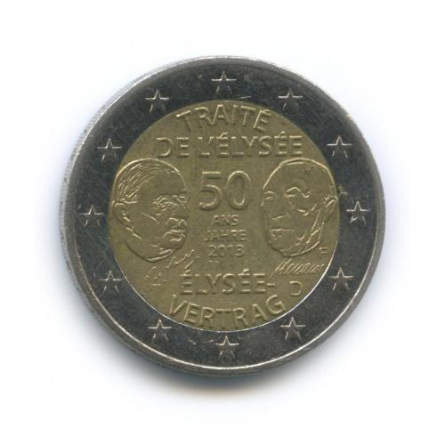 2 евро — 50 лет подписания Елисейского договора 2013 года F (Германия)