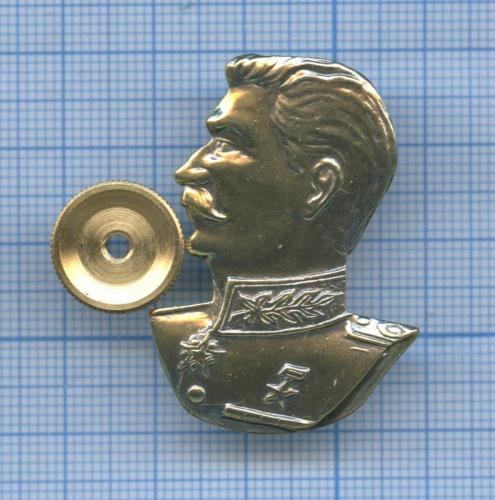 Знак «И.В. Сталин» (Россия)