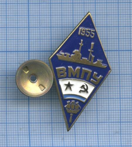 Знак «ВМПУ - 1955»