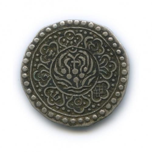 1 тангка, Тибет, XIX в.