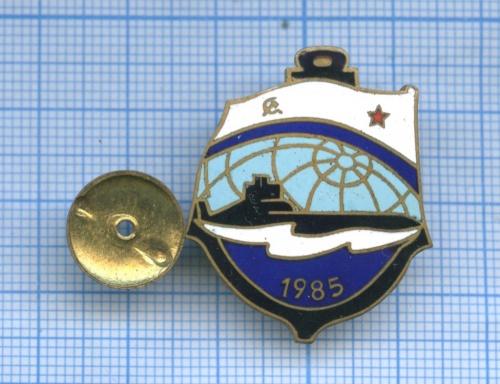Знак «Подводная лодка «Акула» 1985 года (СССР)
